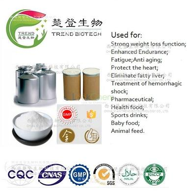 Good Quality L-Carnitine Base Supplier for Lose Weight and Dietary Supplements