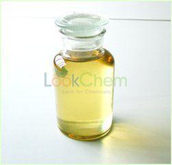 1-ethynyl-4-fluorobenzene(766-98-3)