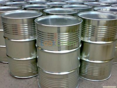 Diallyl bisphenol A 1745-89-7  supplier in China