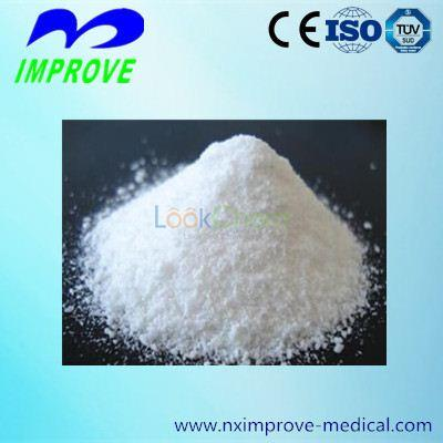 Bethanechol chloride(590-63-6)