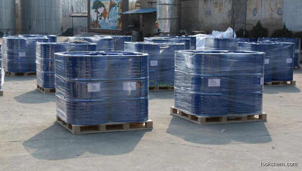 Propylene Carbonate,CAS 108-32-7
