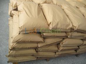 Aluminum sulfate 10043-01-3 TOP supplier in China