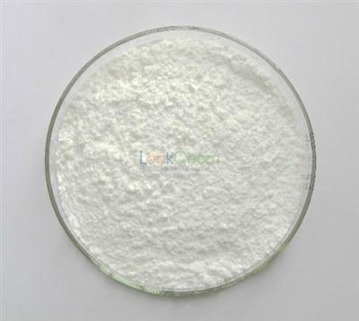 (1s,2s)-2-amino-1-(4-nitrophenyl)propane-1,3-diol