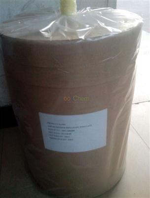 99%min  EDC.HCL  25952-53-8 Manufacturer(25952-53-8)