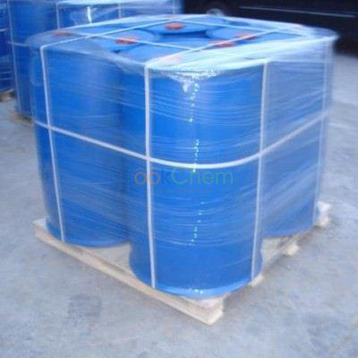 Dodecyl Trimethyl Ammonium Chloride 1231