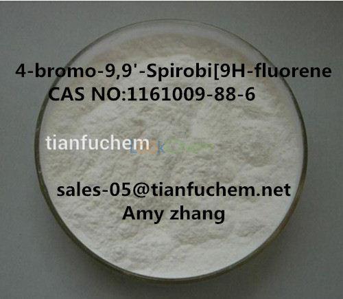 4-Dimethylaminopyridine  1122-58-3