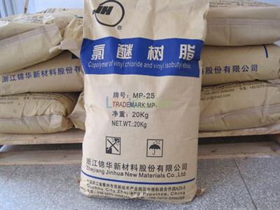 Chlorinated Polyether Resin(MP25)