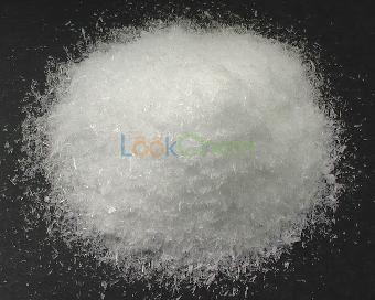 NOVASYNCS SUPPLY Ethyl chloro[(4-methoxyphenyl)hydrazono]acetate