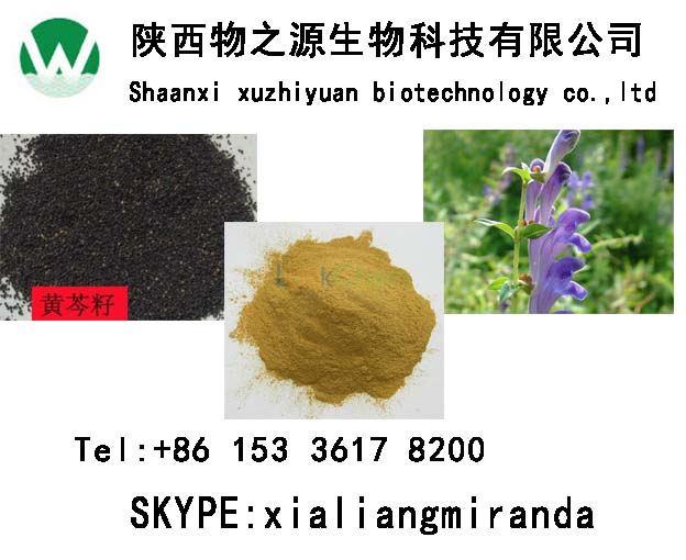 Baicalin 98%(491-67-8)