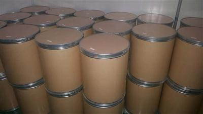 Best supplier of 1-(4-Pyridyl)acetone in china