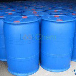 Mass production direct factory C4H9ClO2C Cas no: 97-97-2 Dimethyl Chloroacetal
