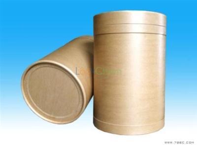 2,2'-(1,2-Ethenediyldi-4,1-phenylene)bisbenzoxazole 1533-45-5 /manufacturer/low price/high quality/in stock(1533-45-5)