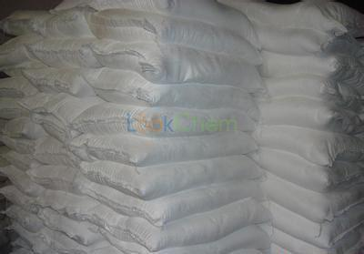 Bispyribac-sodium 125401-92-5 /manufacturer/low price/high quality/in stock(125401-92-5)