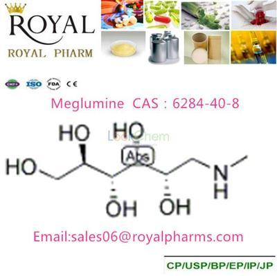 Meglumine CAS:6284-40-8  Contrast Medium intermidates