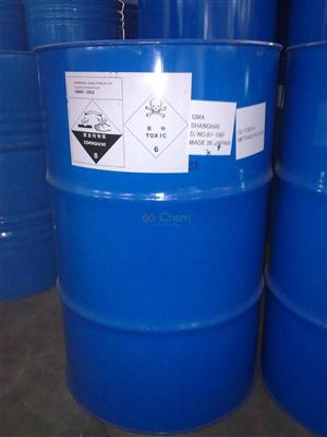 Glycidyl methacrylate  106-91-2