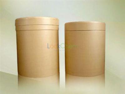 Sodium 3-[[(dimethylamino)thioxomethyhio]propanesulphonatl]te 18880-36-9 /manufacturer/low price/high quality/in stock(18880-36-9)