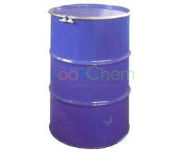 2,2-Dimethoxyethylamine 22483-09-6 /manufacturer/low price/high quality/in stock(22483-09-6)