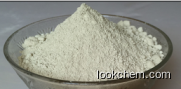 High quality 2,4-Dichloroacetophenone