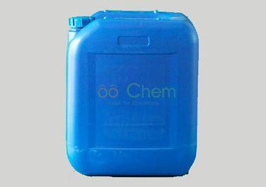 Bis(trimethylsiloxy)methylsilane TOP1 supplier(1873-88-7)