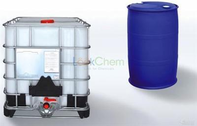 3-Glycidoxypropyltrimethoxysilane 2530-83-8 /manufacturer/low price/high quality/in stock(2530-83-8)