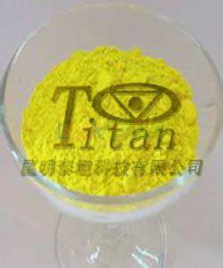Bismuth Vanadate Yellow