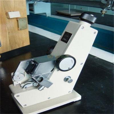 Trimethyl orthopropionate  24823-81-2