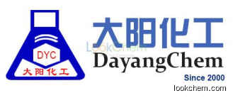 2,4-Diamino-6-hydroxypyrimidine /manufacturer/low price/high quality/in stock