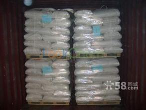 Aluminium chloride 7446-70-0 /manufacturer/low price/high quality/in stock(7446-70-0)