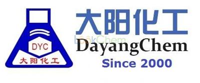 High purity Tetrabutyl titanate supplier in China(5593-70-4)