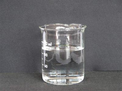 Dodecyl alcohol 12-ECA-A5 for sale