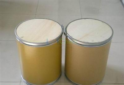 High purity 4,4'-Diaminodiphenylsulfone 99% TOP1 supplier in China