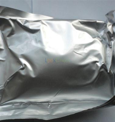 Lithium bis(trifluoromethanesulphonyl)imide(90076-65-6)