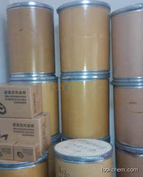 High quality furan-2,5-dicarboxylic acid
