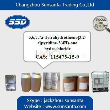 5,6,7,7a-Tetrahydro-thieno[3,2-c]pyridinone Hydrochloride