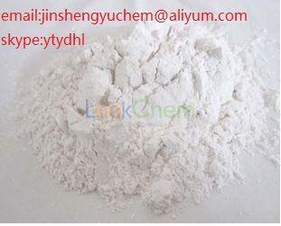 best price Dimethylphenidate( DP )global  manufacturer