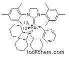 Grubbs Catalyst 2nd Generation CAS NO.246047-72-3
