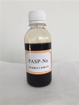Polyaspartic Acid sodium salt, polyasprtate(25608-40-6)