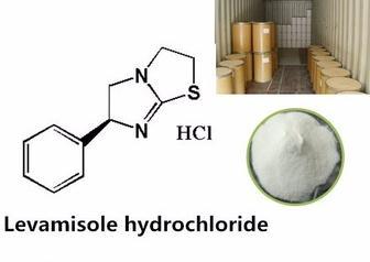Levamisole hydrochloride CAS No.16595-80-5(16595-80-5)