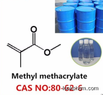 Methyl methacrylate CAS :80-62-6