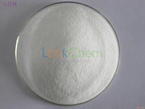 7-Keto-dehydroepiandrosterone