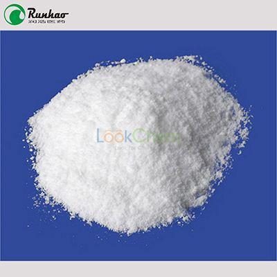 China Adrenocorticotropic Hormone Anti-Inflammatory Medicine Dexamethasone Base API Powder