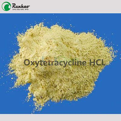 hot sale and high purity 2016 Oxytetracycline HCL 2058-46-0 Directly from Factory with reasonable price and good quality