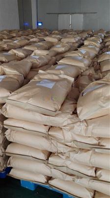 main feed additives L-lysine HCL 98.5%