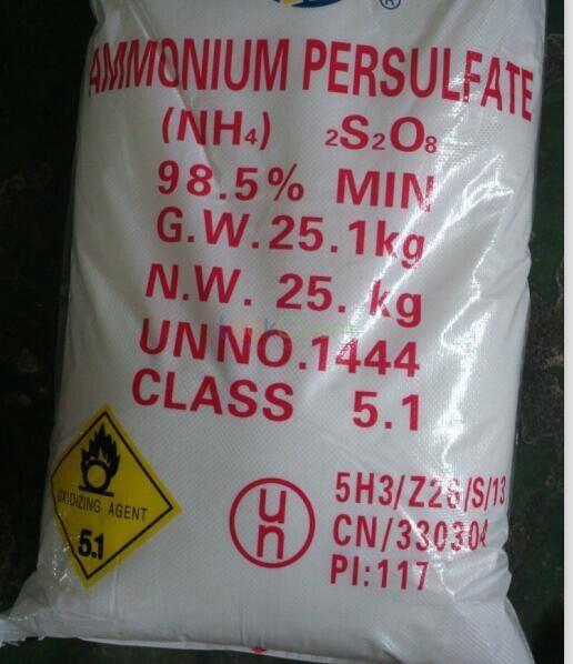 Ammonium Persulfate(7727-54-0)