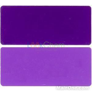 Permanent Violet RL CRUDE CAS 6358-30-1(6358-30-1)
