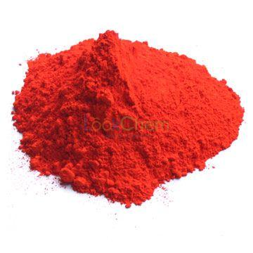 Higher strength Pigment Red 170 C.I.PR170(2786-76-7)