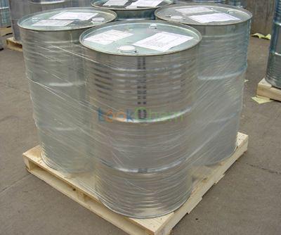 Propylene Carbonate high purity manufacturer(108-32-7)