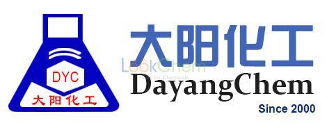 High purity Tween 80 98% TOP1 supplier in China