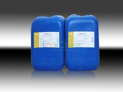 High quality 4-Cloromethyl-5-methyl-1,3-dioxol-2-one (DMDO-Cl)
