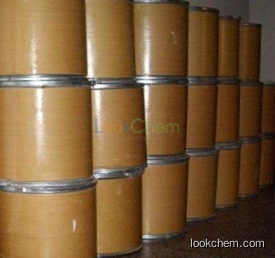 High quality EGCG—Epigallocatechin gallate monomer